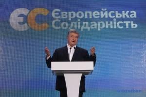 """Poroszenko twierdzi, że """"Solidarność europejska"""" była głównym celem tych wyborów ZDJĘCIE"""