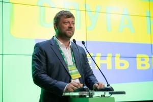 El Siervo del Pueblo no descarta la celebración de la primera sesión del nuevo Parlamento el Día de la Independencia