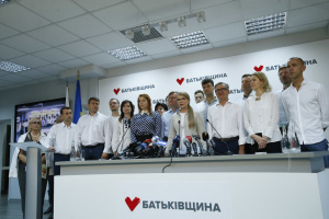 """Батькивщина"" готова к коалиции с двумя партиями — Тимошенко"