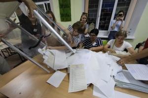 На Львівщині в округах лідирують брати Дубневичі та Княжицький
