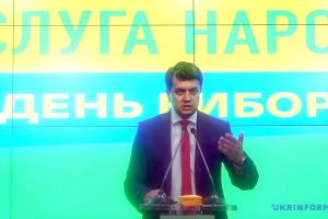No need to talk about coalition now - Razumkov