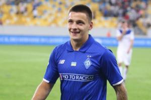 «Динамо» віддає Русина в «Зорю» - ЗМІ