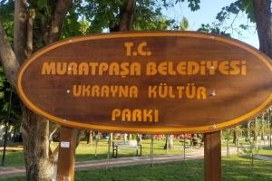Парк української культури відкрився в Анталії