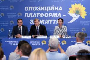 """""""Oppositionelle Plattform"""" teilt mit, mit wem die Partei in neuer Rada vereinigt"""