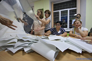 CEC counts over 62% of vote in Ukraine's parliamentary elections