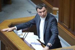 Кнопкодавство у Раді: відкрили справу щодо депутата Іванчука