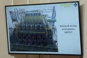 СБУ: На АрселорМіттал Кривий Ріг - перевищення норм радіації