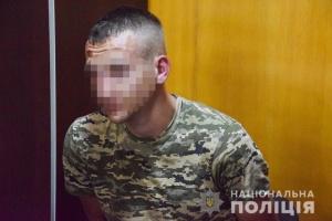 У Миколаєві затримали військового, який грабував жінок