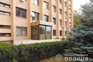 У поліції Київщини пояснили, чому застосували сльозогінний газ до двох дівчат