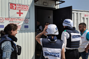 Делегация ПА ОБСЕ посетила Мариуполь