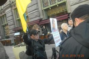 Вбита в Санкт-Петербурзі активістка вимагала звільнення Сущенка