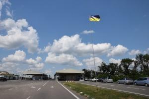В контрольных пунктах на Донбассе в очередях ожидают 260 авто