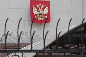 Гельсінська комісія США закликала Байдена посилити санкції проти Росії