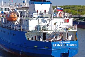 АРМА получило в управление судно РФ, которое способствовало захвату украинских катеров