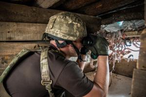 """На Донбасі окупанти сім разів порушили """"тишу"""", втрат немає"""