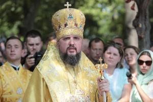 У День Незалежності Епіфаній проведе молебень за Україну в Михайлівському соборі