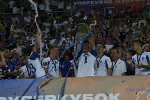 Dynamo a remporté la Super Coupe d'Ukraine