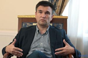 Свободных экономических зон на Донбассе до восстановления контроля Украины быть не может - Климкин