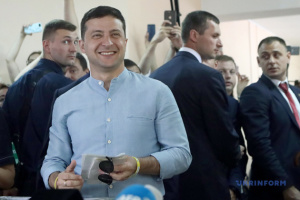 Зеленський закликає українців світу до флешмобу у День Державного прапора