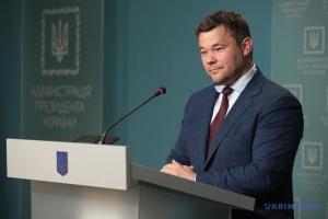 Интонация разговоров президентов Украины и РФ дают надежду на завершение конфликта на Донбассе - Богдан
