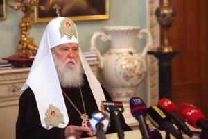 Почетный патриарх Филарет будет судиться с архиепископом Евстратием