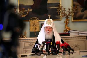 """""""Побійтеся Бога!"""": Філарет закликав Єпіфанія не блокувати рахунки УПЦ КП"""