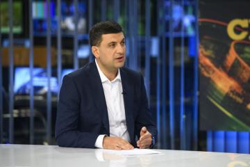 Groysman: El número de ministerios debería ser reducido