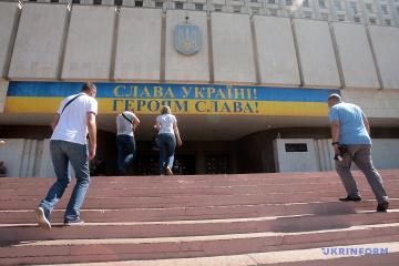 Ukraine's Central Election Commission registers 238 MPs