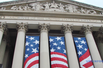Ukrainian Foreign Ministry congratulates United States on Independence Day