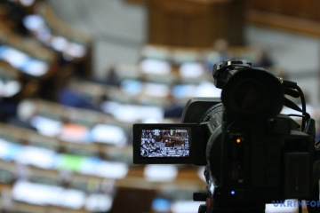 Committee recommends Verkhovna Rada to dismiss Klimkin, appoint Prystaiko instead