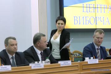 """ЦВК опрацювала понад 75% протоколів із закордонних дільниць: """"ЄС"""" лідирує"""