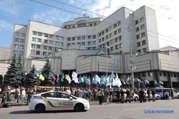 Entscheidung des Verfassungsgerichts blockiert Umsetzung der Wahlergebnisse - Nationale Agentur für Korruptionsprävention