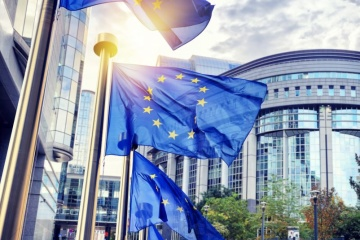 EU welcomes signing law on Bureau of Economic Security