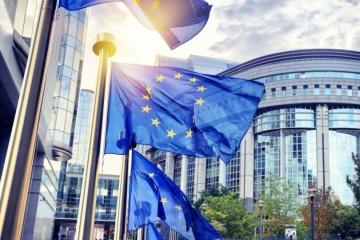 UE : les accords de « Minsk » devraient conduire au rétablissement de l'intégrité territoriale de l'Ukraine
