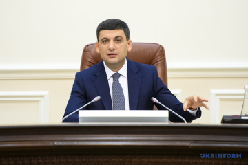 Groysman's meeting with Mogherini canceled