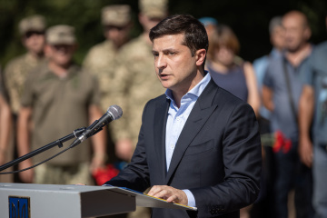 President appoints new head of Luhansk Regional State Administration