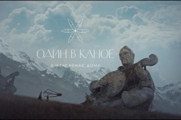 Ukraiński klip jest włączony do programu pięciu festiwali filmowych  WIDEO