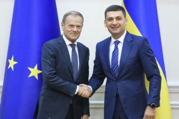 EU's support for Ukraine aims at protecting norms of international law – prime minister