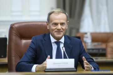 Агрессия РФ и пандемия: Туск назвал самые большие вызовы для ЕС и Украины
