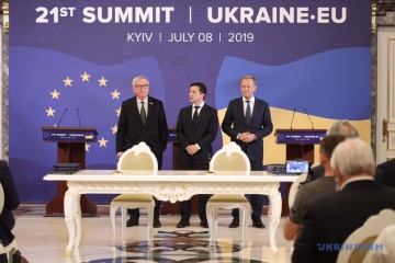 Ukraine, EU call for enhancing talks on Donbas conflict settlement