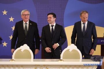 UE zapewniła o niezachwianym poparciu Ukrainy - oświadczenie