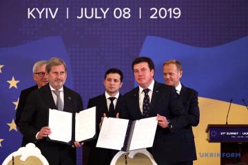 Ukraina i UE podpisały pięć umów finansowych ZDJĘCIE