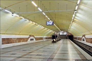 Coronavirus : Le métro de Kyiv ferme le 17 mars à 23h00