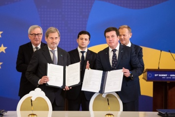 Ukraine, EU sign five financial agreements