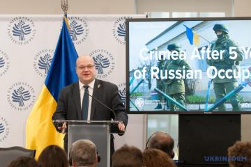 Valeriy Chaly, Ukraine's Ambassador to U.S.