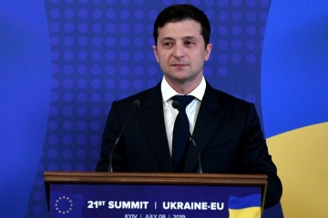 President Zelensky to visit Dnipropetrovsk region tomorrow