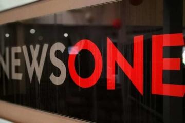 Lizenzentzug möglich: Überprüfung von NewsOne eingeleitet
