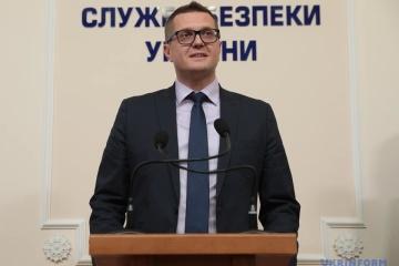 Зеленский предлагает Раде назначить главой СБУ Баканова