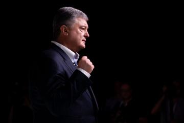Poroshenko arrives for questioning at SBI