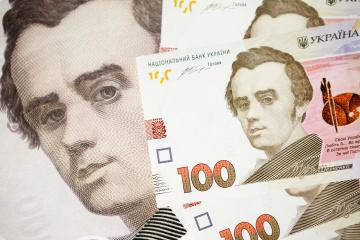 Narodowy Bank Ukrainy wzmocnił kurs wymiany hrywny do 25,49